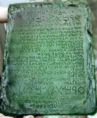 Emerald Tablet Replica